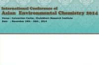 International Conference of Asian Environmental Chemistry 2014