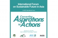 "1st NIES International Forum ""Converting Aspirations to Actions"""