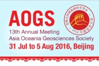 AOGS 13th Annual Meeting