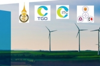 Sustainable Pathways to Low Carbon Energy Societies