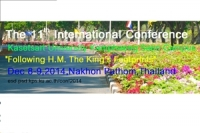 The 11th International Conference