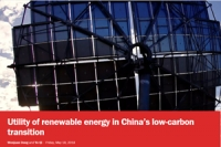 Utility of renewable energy in China's low-carbon