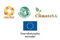 การสร้างการปรับตัวที่เท่าทันต่อการเปลี่ยนแปลงภูมิอากาศด้วยระบบเกษตร