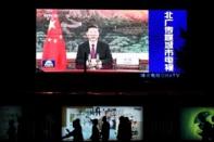 """จีนกับเส้นทางสู่การเป็นประเทศ """"คาร์บอนสมดุล"""""""