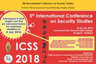 5th International Conference on Security Studies