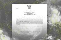 กรมอุตุฯ ประกาศฉบับ 5 เตือนรับมือ พายุโซนร้อนเอตาว 10-11 พ.ย.นี้