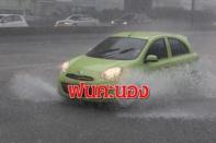 21 จว.เหนือ อีสาน ตะวันออก ฝนหนัก กทม. 60%